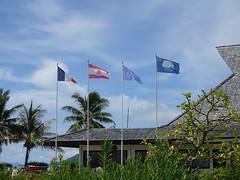 Polynésie 2019 - Bora Bora (Valerie Hukalo) Tags: borabora archipeldelasociété hukalo valériehukalo océanpacifique pacificocean océanie oceania polynésiefrançaise polynesia frenchpolynesia drapeau flag airport aéroport