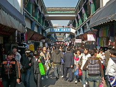 On the City God Temple Market (Wolfgang Bazer) Tags: city god temple market tempelmarkt hefei anhui markt china