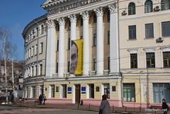Киїїв, лютий, весна 109 InterNetri Ukraine