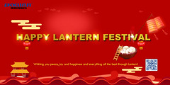 Happy Lantern Festival (Focusun Ice Machine) Tags: lantern festival chines