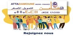Attadamoune Micro Finance recrute 4 Agents de Développement Trésoriers (Casablanca Taza Fès Oujda) (dreamjobma) Tags: 012019 a la une attadamoune micro finance emploi et recrutement casablanca chargé de trésorerie commerciaux fès comptabilité oujda taza