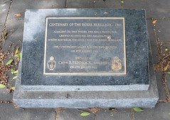 Plaque commemorating the departure point of HMCS Protector for the Box Rebellion in China. Inner Harbour wharf, Port Adelaide South Australia (contemplari1940) Tags: boxer rebellion hmcsprotector china port adelaide gunboat harbour wharf ran royal australian navy