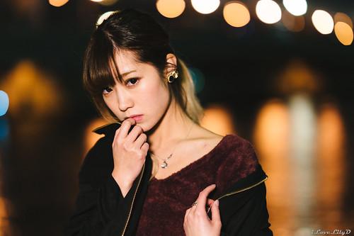 Namine Amano