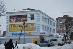 Місто Олександрія 062 InterNetri Ukraine