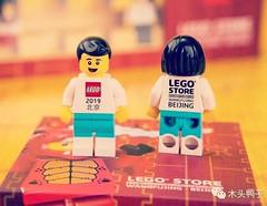 Lego Store 2019 Beijing Exclusive Minifigure (minifigpriceguide.com) Tags: lego beijing legoexclusiveminifigure