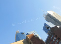 # IWD Blaze A Trail - Skywriting Hell's Kitchen 3428 (Brechtbug) Tags: iwd blaze a trail international womens day jet planes sky writing vapor ads cloud advertising above clinton hells kitchen neighborhood near 9th avenue west 42nd street nyc 2019 new york city midtown manhattan 03092019 skywriting airplane ad ubiquitous social media team airplanes jets