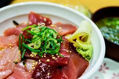 Tuna plenty bowl : まぐろたっぷり丼 (Dakiny) Tags: 2019 spring april japan kanagawa yokohama city street food