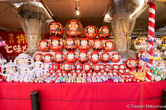 Daruma (takashi_matsumura) Tags: daruma naritasan shinshoji temple narita chiba japan ngc nikon d5300 達磨 成田山 新勝寺 千葉 afp dx nikkor 1020mm f4556g vr