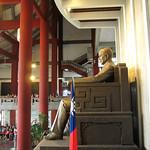 Chiang Kai-Shek Memorial Hall thumbnail