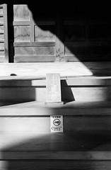 Please Remove Shoes (RunnyInHongKong) Tags: silverfast mediumformat ilfordddx 6x9 yosenji tokyo japan opticfilm120 selfdevelop blackwhite minatoku fujifilmgw690iii akasaka film ilfordfp4plus