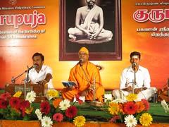 "Guru Puja MP (29) <a style=""margin-left:10px; font-size:0.8em;"" href=""http://www.flickr.com/photos/47844184@N02/45961072154/"" target=""_blank"">@flickr</a>"