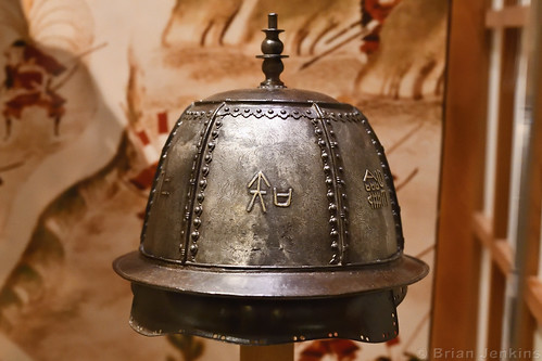 Helmet (Namban Bachi) (17th Century)