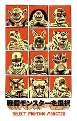 SELECT FIGHTING MONSTER (Jack Teagle) Tags: fighting monster kaiju tokusatsu sentai cyclops demon ghoul skeleton drawing digitalart