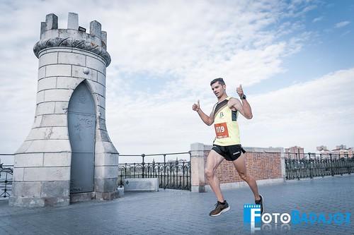 Maratón-7495