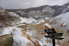 Danger Keep Out (timtram) Tags: hellvalley japan jigokudani nobribetsu snow winter