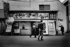 city 573 (soyokazeojisan) Tags: japan osaka city street 新世界 bw blackandwhite analog olympus m1 om1 21mm film trix kodak memories 1970s