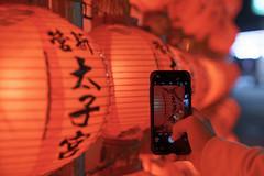 太子祈福 (hosihane) Tags: 台灣 台南市新營區 太子宮 燈籠 福 手機 手 春節 新年 元宵 sony a7m3 a7iii formosa taiwan tainan