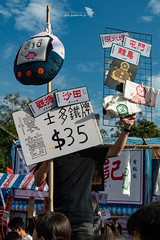 _D8E2536_LR_LOGO (Ray 'Wolverine' Li) Tags: 寶馬山 香港 hk culture fair market festival cny new year chinesenewyear hongkong asia