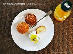 菁芳園 彰化田尾 景觀餐廳 12 (slan0218) Tags: 菁芳園 彰化田尾 景觀餐廳 12