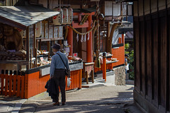 Le viel homme (stephanexposeinjapan) Tags: japon japan asia asie stephanexpose kyoto fushimi fushimiinari inari canon 600d 100mm
