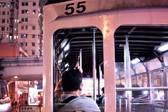 Loyal Passenger | Hong Kong (香港), China (Ping Timeout) Tags: wwwhktramwayscom hong kong hongkong china sar 香港 island south special administrative region people's republic prc territory december 2018 vacation holiday trip 香港特區 香港特区 heritage tram number 55 happy valley race course man stranger passenger loyal night evening admiralty public transport tramway ding east west sit double deck traffic outdoor city urban history mode people person