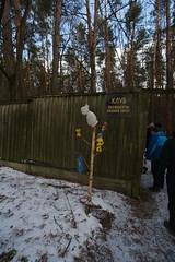 IMGP4490 (bitte namen eingeben) Tags: tschernobyl prypjat lost place urbex