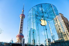 Shanghai China (Qicong Lin(Kenta)) Tags: blue bluesky cbd cityscape city landscaping architecture building easternpearl tvtower tower applestore chine chinese china shanghai
