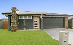 12 Atkinson Street, Marsden Park NSW