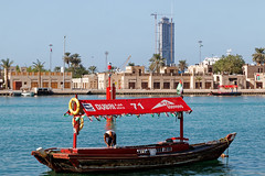 Dubai Abra in a warm winter day (HansPermana) Tags: dubai uae unitedarabemirates emirates emirati vae gulf arab city cityscape abra boat deira oldtown olddubai dubaicreek water river december 2018 winter architecture