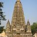 Templo Mahabodhi / Mahabodhi Temple