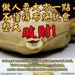 Master Jun Hong Lu:⠀ Sebagai manusia, harus lebih bermurah hati,⠀ Tidak mengerti untuk bersedekah,⠀ maka akan seharian kebocoran rezeki. (Guan Yin Citta Buddhism) Tags: buddhist buddhism guanyin master lu xin ling fa men quote wisdom buddha kwan im guan yin jun hong