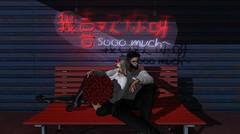 my favorite love story.. (Eivoen) Tags: valentines maitreya mesh meshbody meshhead bento bench roses red black boots blonde catwa catya daniel signature glasses secondlife babe beard ily love lovers