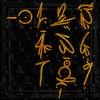 - 0.1.2.3.4.5.6.7.8.9 - (EightFoxes) Tags: calligraffiti calligraphie handwritting calligrafuturism abstractcalligraphy black gold eightfoxes instaart streetart artoftheday artsy artistic artist onelove grafittiart hobby 1 2 3 4 5 6 7 8 9