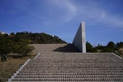 DSC04542.JPG (kabamaruk) Tags: edited kagawa shikoku naoshima art street sky