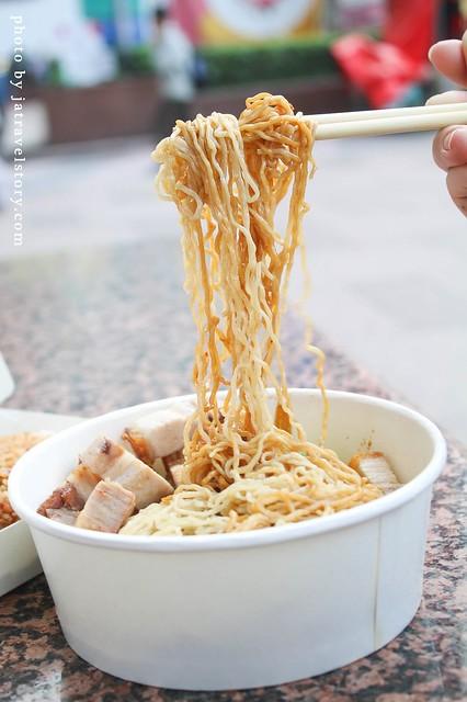 了凡油雞飯‧麵 100元就吃的到的米其林料理【台北車站】 @J&A的旅行