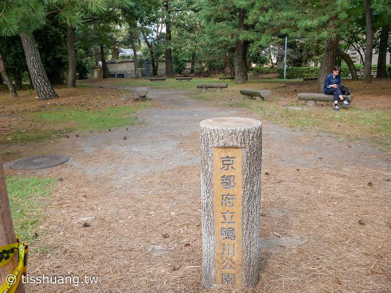 京都第二天-1350213