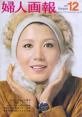 fujingaho-196712 (1)