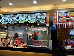 Dinner at City Link Mall Foodcourt, Singapore (Loeffle) Tags: 112018 singapore singapur citylink citylinkmall dinner foodcourt abendessen