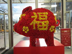 Red Floral Pig Lobby of the Time Warner Center NYC 2329 (Brechtbug) Tags: 2019 red floral pig lobby time warner center nyc 10 columbus circle new york city flower shaped bouquet piggy bank like wild boar flowers decor decoration standee