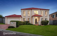 22 Ben Place, Beaumont Hills NSW