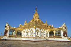 Burma18-0741j1 (ianh3000) Tags: aung htu kan tha paya mahaanthtookanthar pagoda maymo pyinoolwin burma myanmar