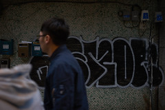 Taipei street (ryo_ro) Tags: a7 ilce7 sony loxia 35mm f2 zeiss carlzeiss taipei taiwan