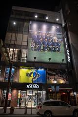shop (Hideki Iba) Tags: soccer football kobe japan nikon d850 2470 night light picture photo photograph player uniform building car
