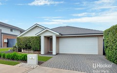 333 South Circuit, Oran Park NSW