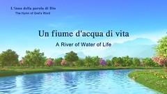 Un fiume d'acqua di vita (eshao5721) Tags: alberi acquadifiume montagna cieloblu lachiesadidioonnipotente dioonnipotente gliultimigiorni