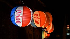 Red, white, and beer (D. Lada-something) Tags: stringlight night blue white red americanvillage orion beer island lights lanterns flickrsbest d7500 nikon japan okinawa