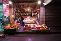 DSC01557 (SamVes) Tags: food chengdu