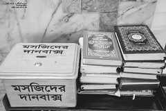 Mosque gift box (Asian Eye BD) Tags: dorga mosque pray quraanshareef