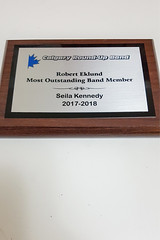 An Award (Bracus Triticum) Tags: an award アルバータ州 alberta canada カナダ calgary カルガリー 9月 九月 長月 くがつ kugatsu nagatsuki longmonth 2018 平成30年 fall autumn september