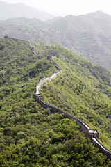 Happy New Year!!! (Magryciak) Tags: asia 2018 china beijing travel trip holiday vacation canon eos spring springtime memory architecture history culture wall chinawall greatwall landscape mountains